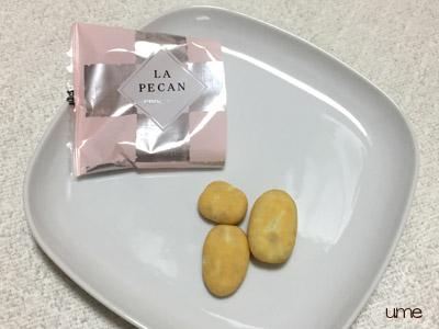 サロンドロワイヤル ピーカンナッツチョコ