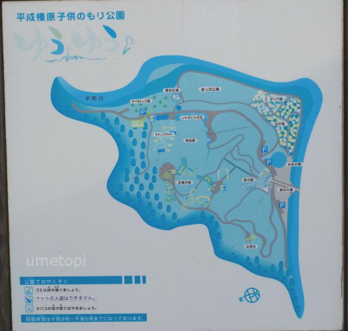子どもの森公園マップ