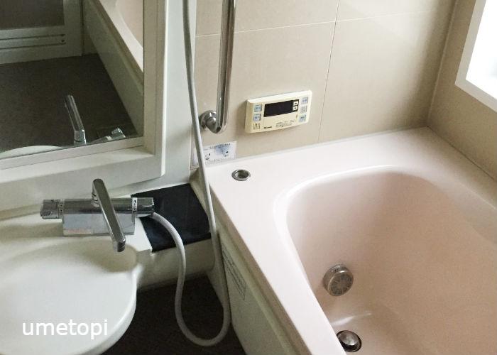 おそうじ本舗で浴室クリーニング