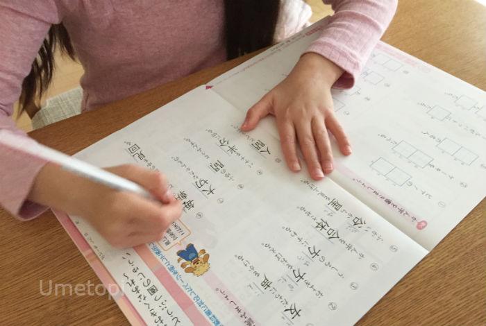 小学ポピー 国語