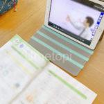 Z会 中学受験コース 4 年生