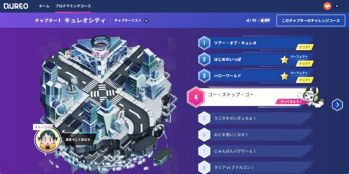 プログラミング ゲーム