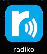ラジオ インターネット